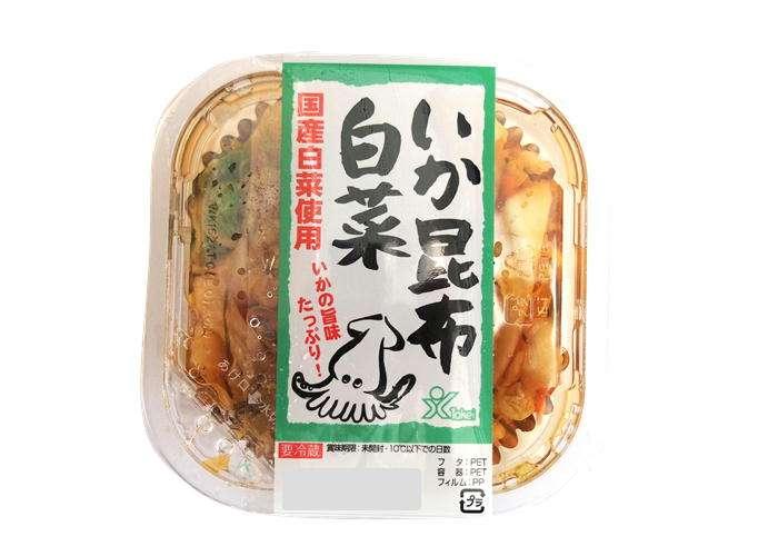 いか昆布白菜(季節限定)